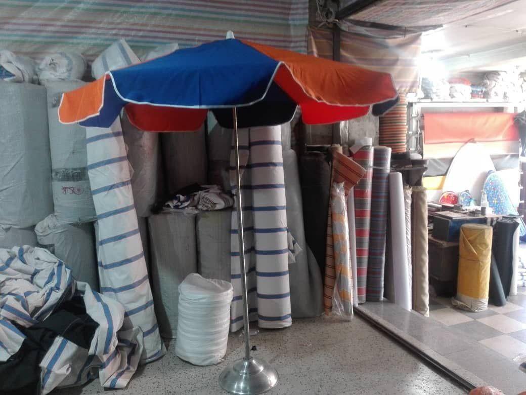 چادر دوزی کریمی