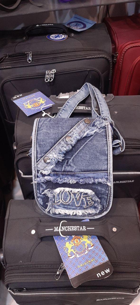 کیف دوشی لی